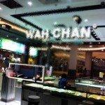 kedai-emas-wah-chan